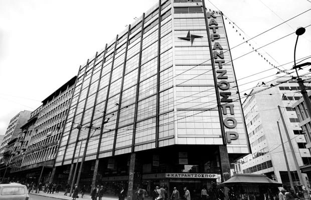 KATRANTZOSPOR Dept Stores – Athens