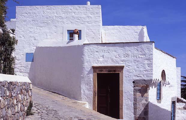 PATMOS ATRIUM House