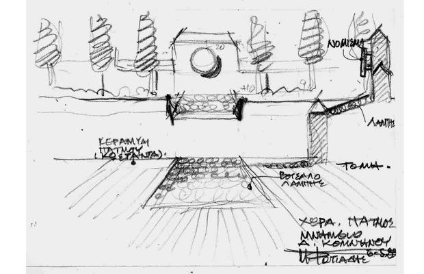 PATMOS MONUMENT to EMPEROR ALEXIOS COMNINOS 11th c AD