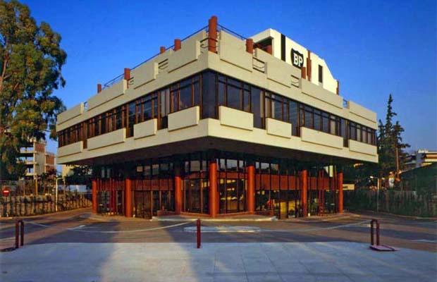 BP HELLAS HQs, Philothei, Athens