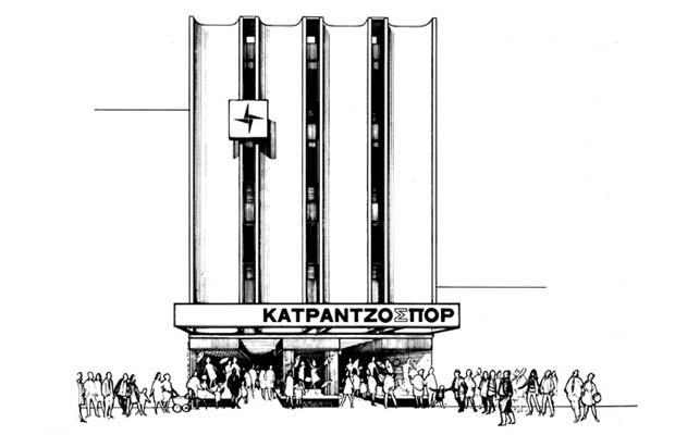 KATRANTZOSPOR Dept Stores – Heraclion Crete